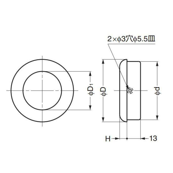 HEWI掘込取手538-ML型 538-60ML-90 100-170-133
