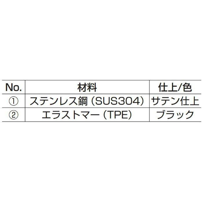 ランプ印ステラアップつまみHS型 HS-60S 100-012-192