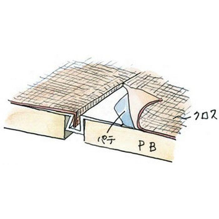 ハット目地3×5穴あき+テープ付 ミルキー 2.5m 37168-1