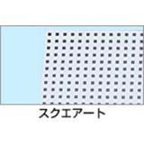 タイガースクエアート 9.5mm 3×3版 【関東限定】