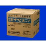 吉野サクビボンド 20kgポリ袋タイプ 【関東限定】