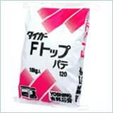 タイガーFトップパテ 120分タイプ 【関東限定】