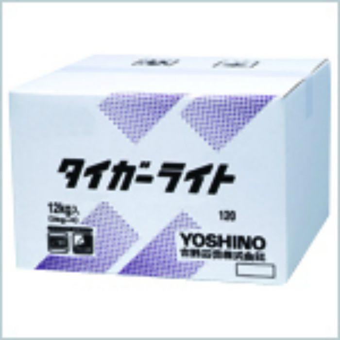 タイガーライト 120分タイプ 4袋/ケース 【関東限定】