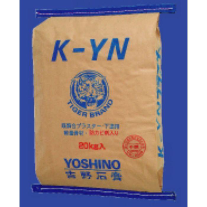 K-YNプラスター 防カビ剤入り 【関東限定】