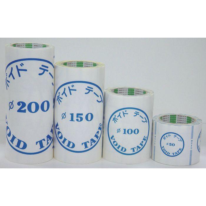 ボイドテープ50 半透明 90mm巾×25m巻 24巻/ケース
