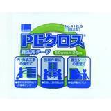 PEクロス養生用 No.412 ライトグリーン 100mm巾×25m巻 12巻/ケース