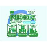 PEクロス養生用 No.412 ライトブルー 50mm巾×25m巻 30巻/ケース