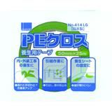 PEクロス養生用 No.414 ライトグリーン 75mm巾×25m巻 18巻/ケース