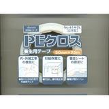 PEクロス養生用 No.414 半透明 50mm巾×25m巻 30巻/ケース