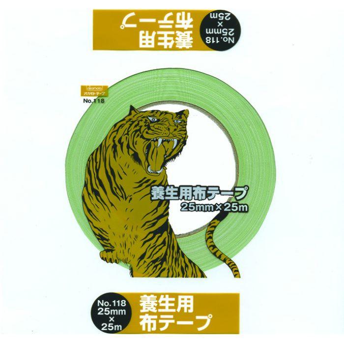養生用布テープ No.118 ワカクサ 38mm巾×25m巻 36巻/ケース