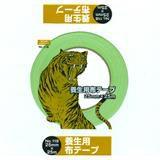 養生用布テープ No.118 ワカクサ 50mm巾×25m巻 30巻/ケース
