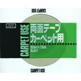 布両面テープ No.541 白 25mm巾×15m巻 60巻/ケース