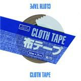 布テープ No.111 クリーム 100mm巾×25m巻 18巻/ケース