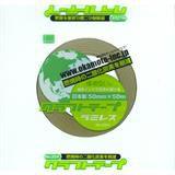 クラフトテープラミレス No.224 クリーム 38mm巾×50m巻 60巻/ケース