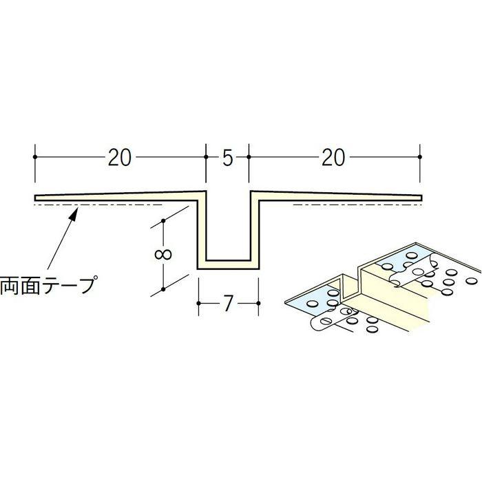 ハット目地5穴あき+テープ付 ミルキー 2.5m 37140-1