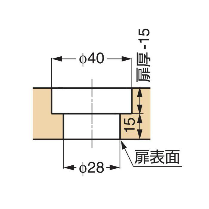 ランプ印プッシュラッチPKL07ラッチ本体・受け座 PKLSW 140-012-820