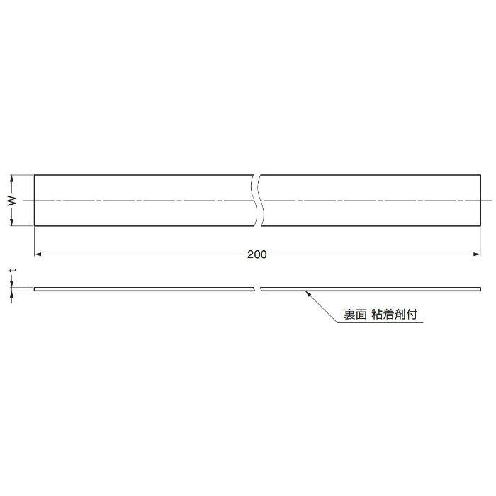 超協力マグネットキャッチラバータイプNMS型 NMS-6-200 140-021-214