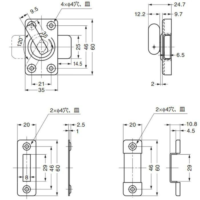 ランプ印ステンレス鋼製本締り HR35 140-180-135