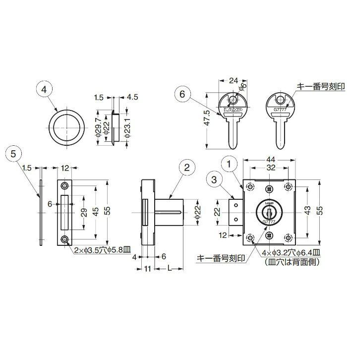 ランプ印ミリオンロック面付シリンダー錠7810型(同番) 7810-24CR-D 150-001-210