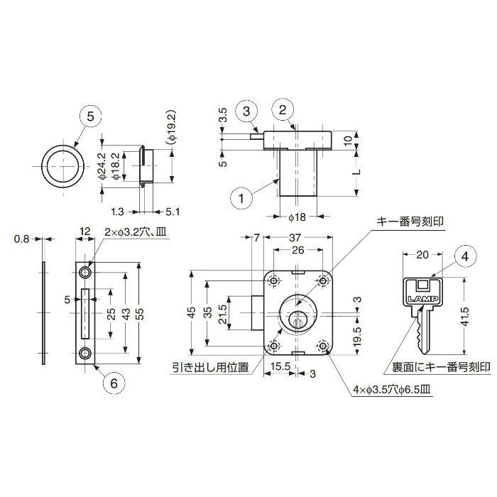 ランプ印面付シリンダー錠3310型(同番)トータルロック3310シリーズ 3310-30-D 150-001-018