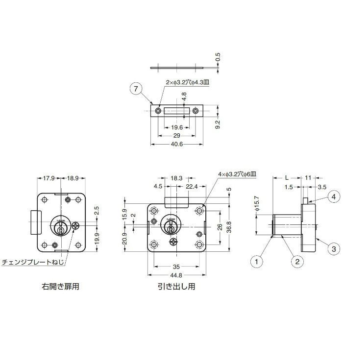 ランプ印面付シリンダー錠2650型(同番) 2650-22-DN-D 150-001-219