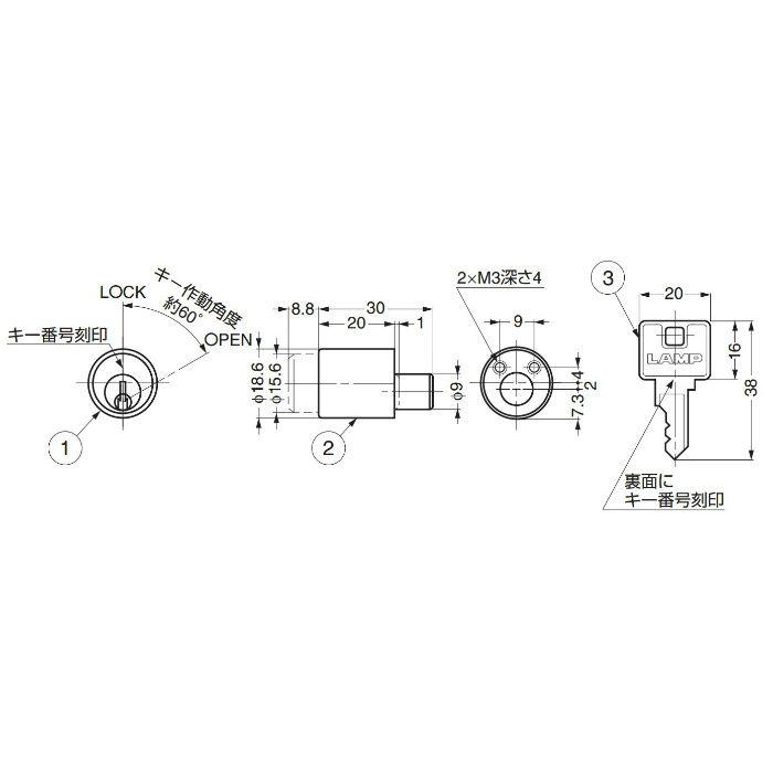 ランプ印板金用シリンダープッシュ錠2100B型(同番)トータルロック2100シリーズ 2100B-D 150-001-071