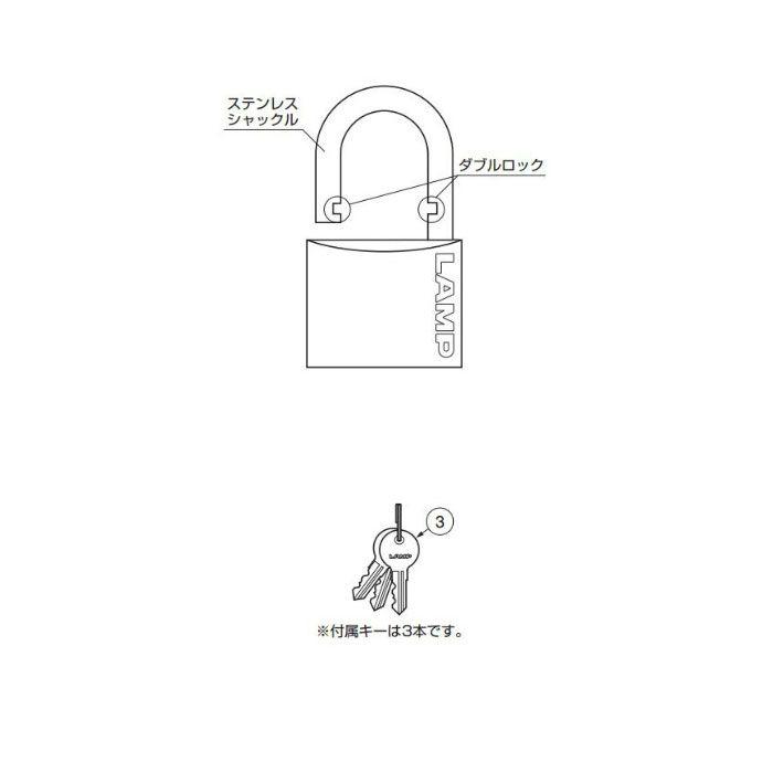 ランプ印ダブルロック南京錠PWL型 PWL-25L 150-013-027