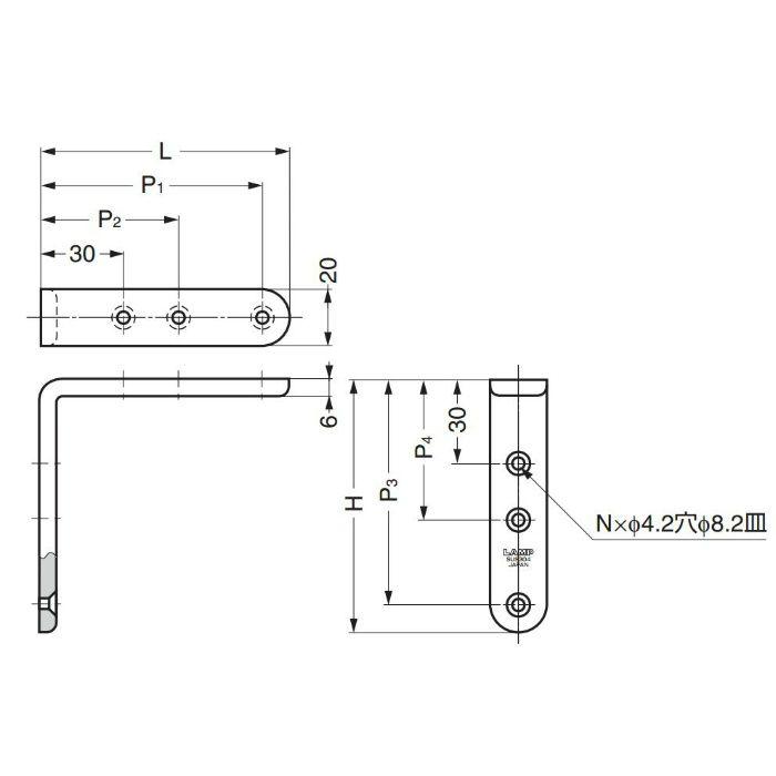 ランプ印ステンレス鋼製アングルSU-A型 SU-A70M 120-030-180