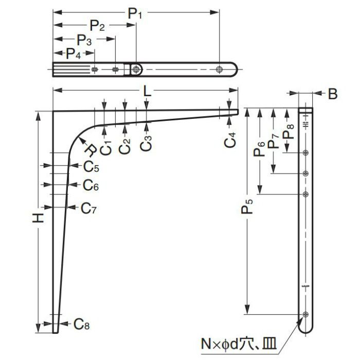 ランプ印鋼製棚受BTK型 BTK-240UM 120-030-192