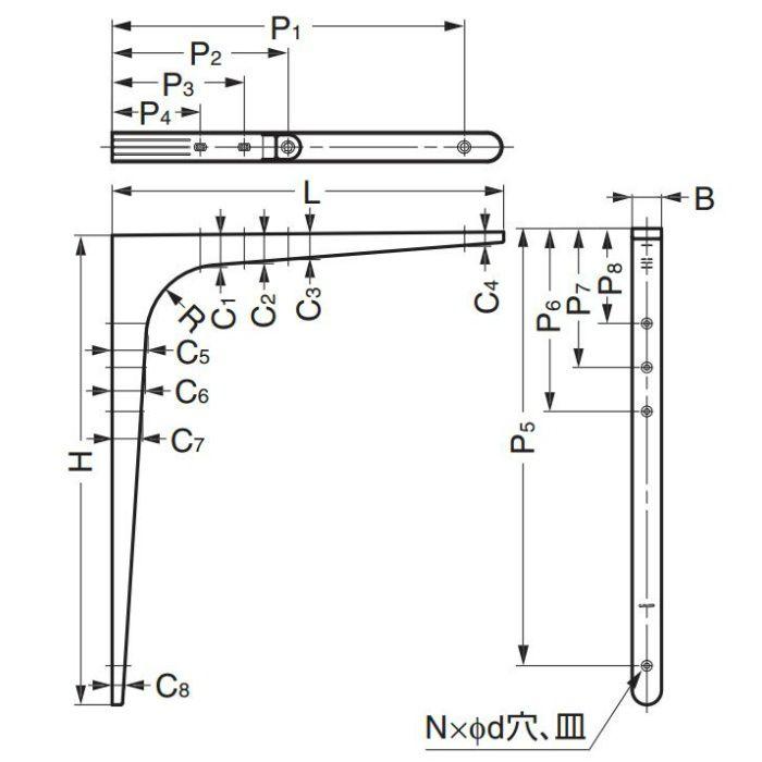 ランプ印鋼製棚受BTK型 BTK-480UM 120-030-195