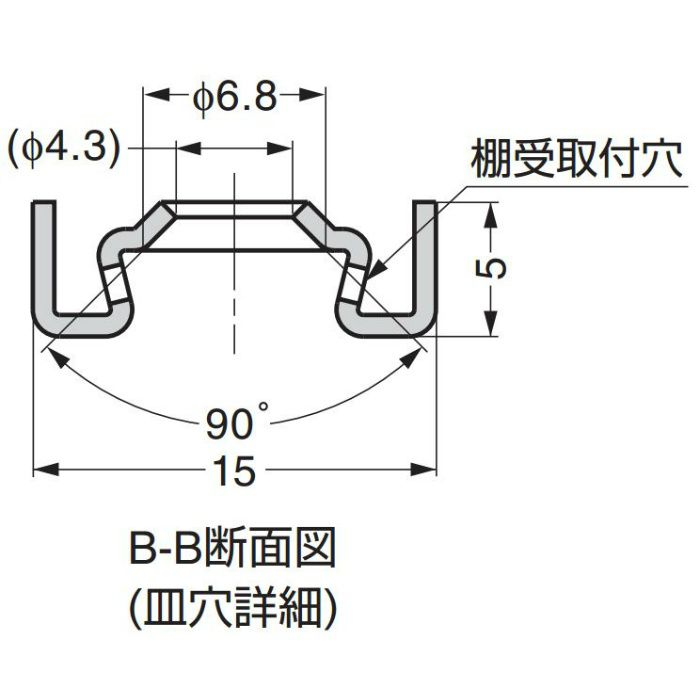 ランプ印ステンレス鋼製棚柱SPW型正面カバー SPW-CV1820-BR 120-017-816