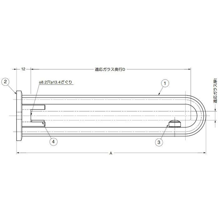 ZweiLステンレス鋼(SUS316)製ガラス棚受ZL-2201 ZL-2201-180 120-031-001