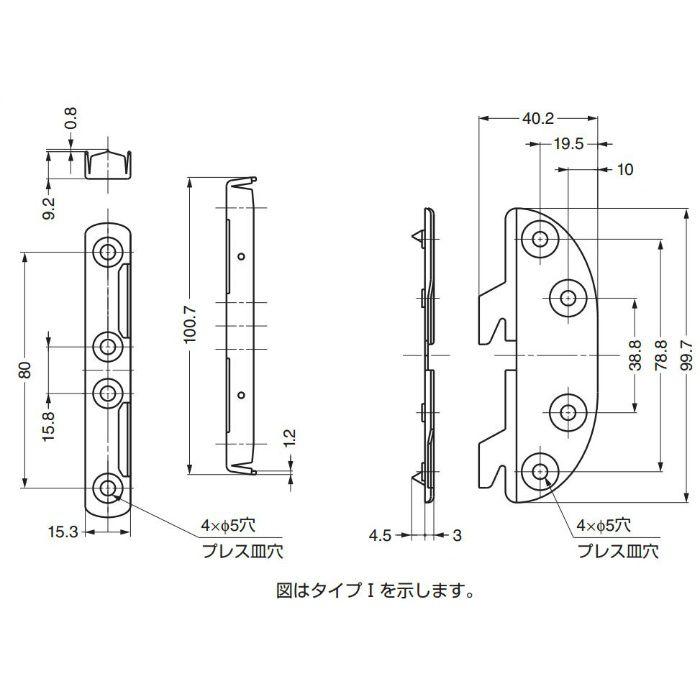 ベッド金物BF-803 BF-8031 1セット 120-041-260