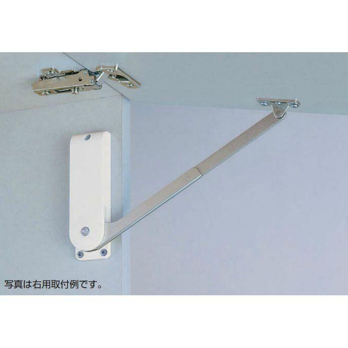 ランプ印 ソフトダウンステー 重量扉用 HDS-30型 (2本使い用) 左用 HDS-30HL-WT 180-109-275