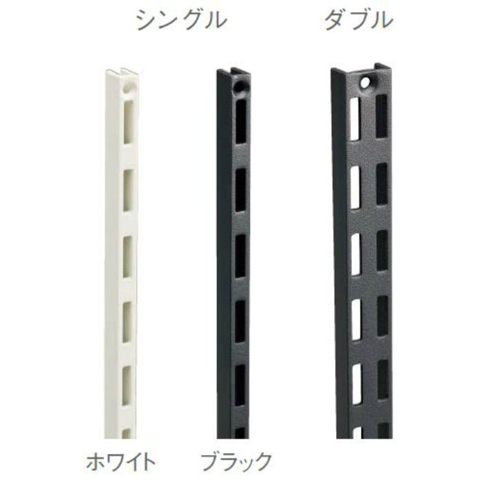 棚柱 MKTTD06-1-K ブラック L=609mm ダブル 1本