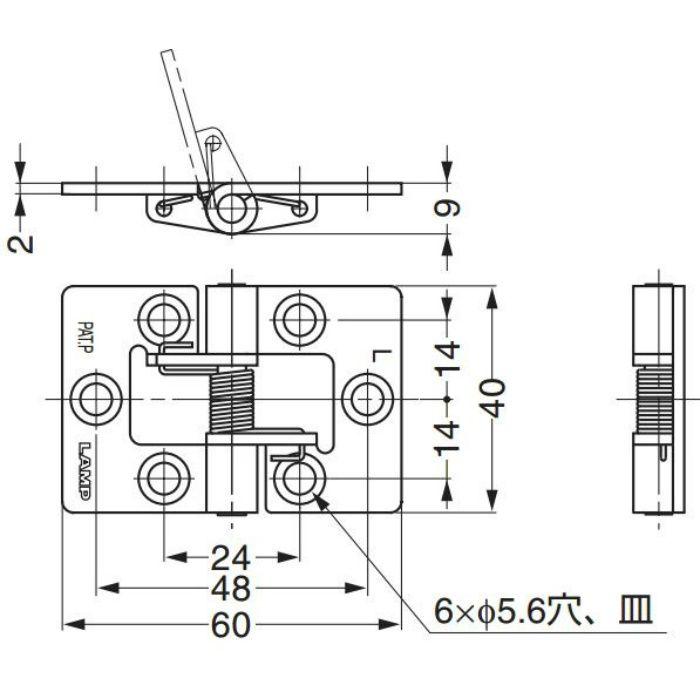 LAMP ステンレス鋼製スプリング丁番 HG-BF3-2型 (常閉仕様/右開き) HG-BF3-2R-SC 170-091-564