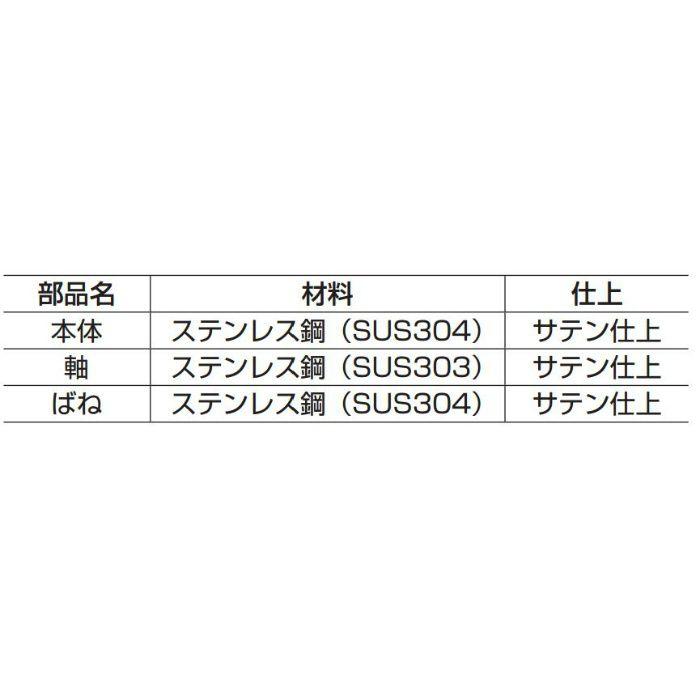 LAMP ワンタッチリリースヒンジ HG-OT型 ワンタッチ取付タイプ HG-OTA45R 170-090-944