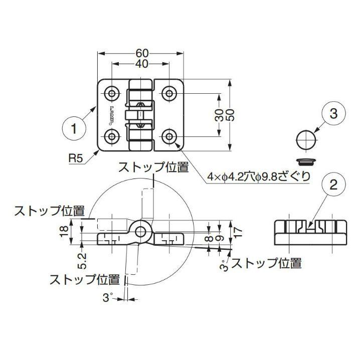 LAMP 樹脂製ストッパーヒンジ HG-YJ50型 HG-YJ50BL 170-090-002