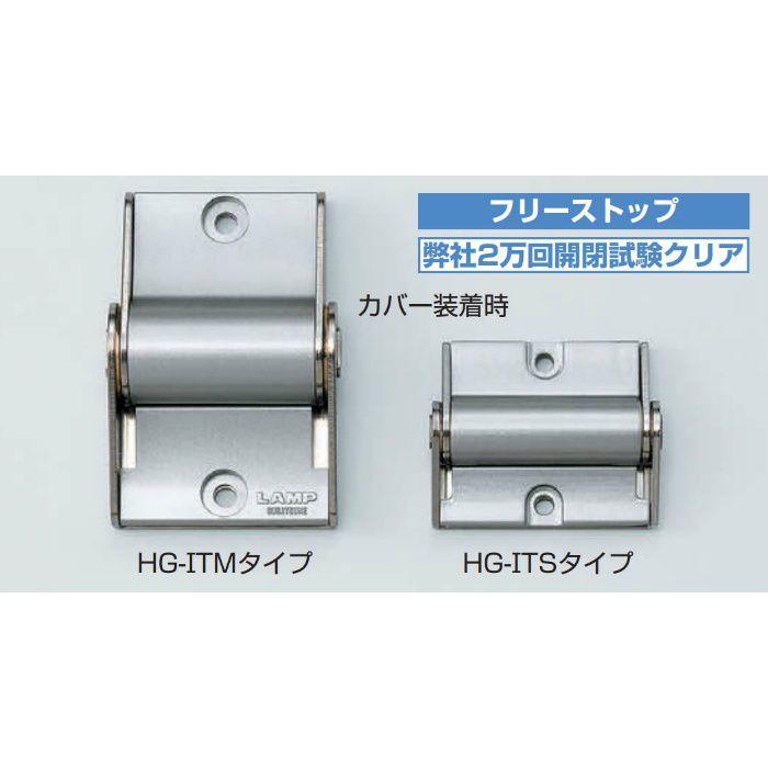 LAMP トルクヒンジ HG-IT型 HG-ITM50 170-090-114