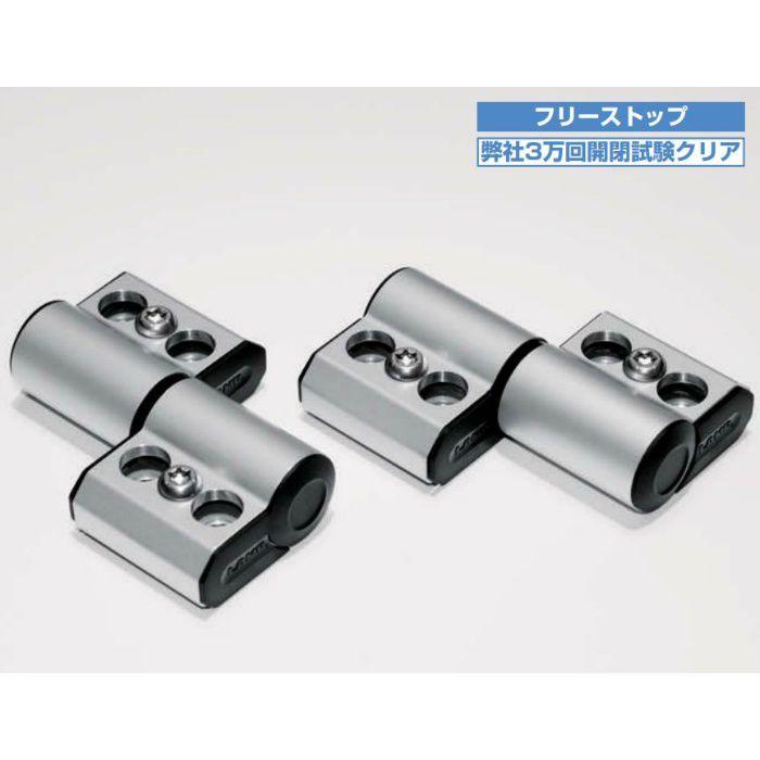 LAMP ワンウェイトルクヒンジ HG-TQA型 HG-TQA90-A 1セット 170-021-244