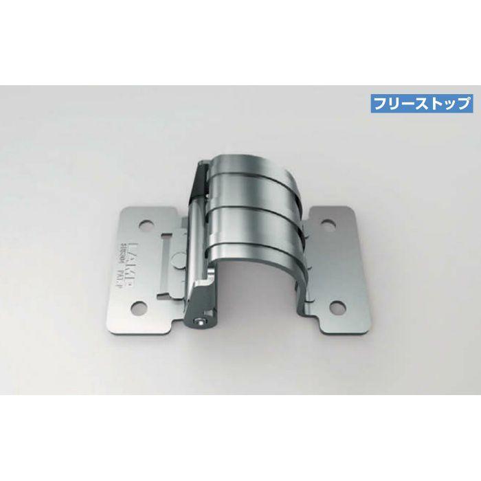 LAMP トルク裏丁番 HG-TU07 170-022-305