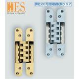 ランプ印 建築ドア用隠し丁番 HES-3030BR型 HES-3030BR SC 170-091-014