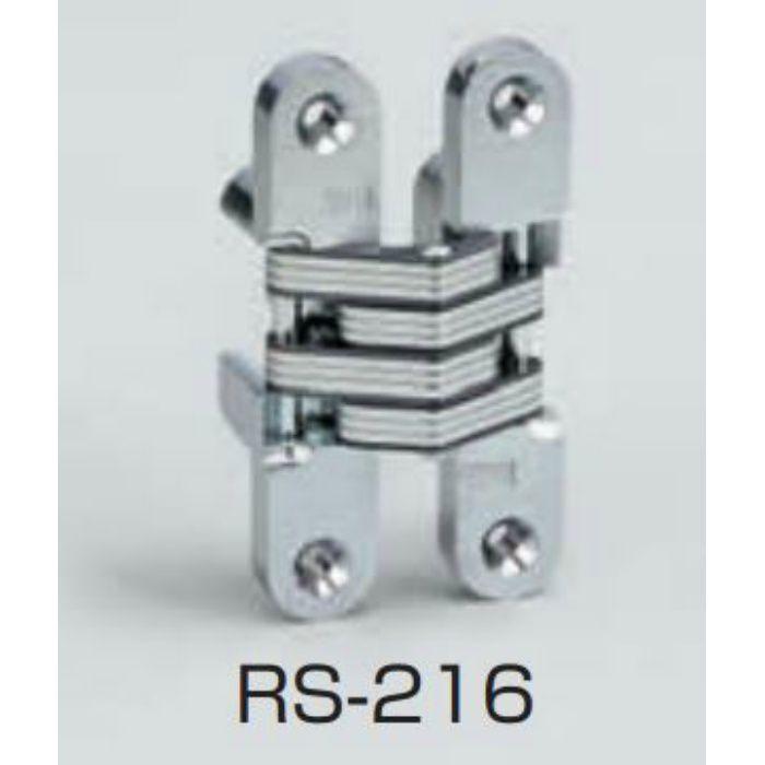 重量用隠し丁番 RS型 RS-216 170-091-024