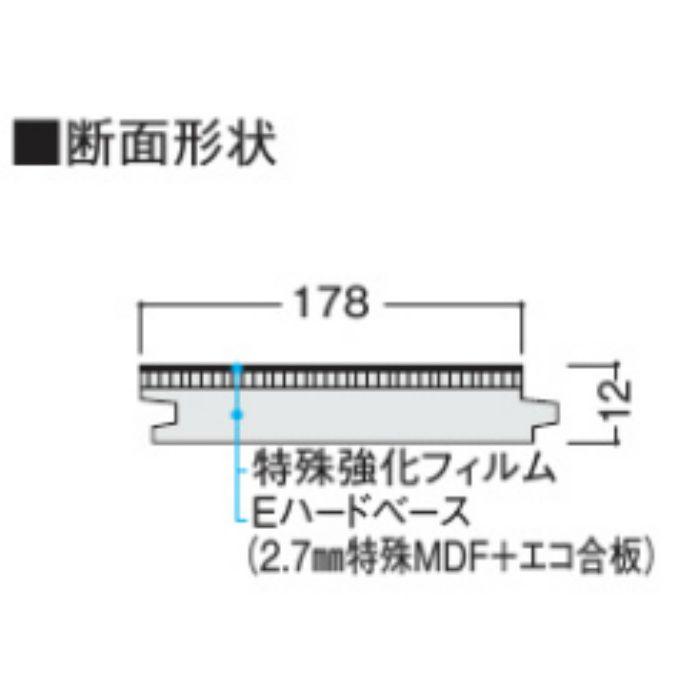 トリニティ 特殊加工化粧シート床材 アッシュ柄 YN7701-88