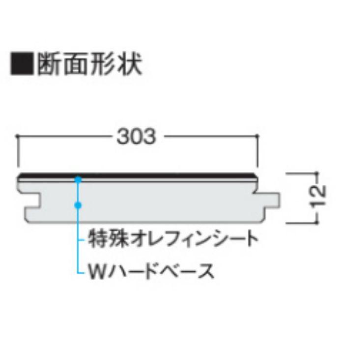ハピアフロア 石目柄(鏡面調仕上げ) 特殊加工化粧シート床材 ビアンコ柄 YE33-SN