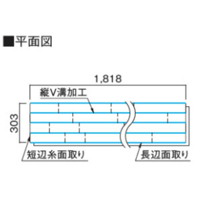フォレスティア6T ダルブラウン YR43-MW リモデル用床材