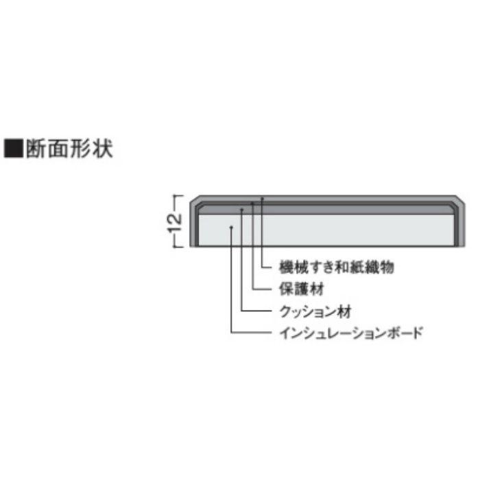 YQ5004-2 04ベージュ(灰桜色×白茶色) ここち和座 敷き込みタイプ 彩園 インテリア畳 2枚/ケース