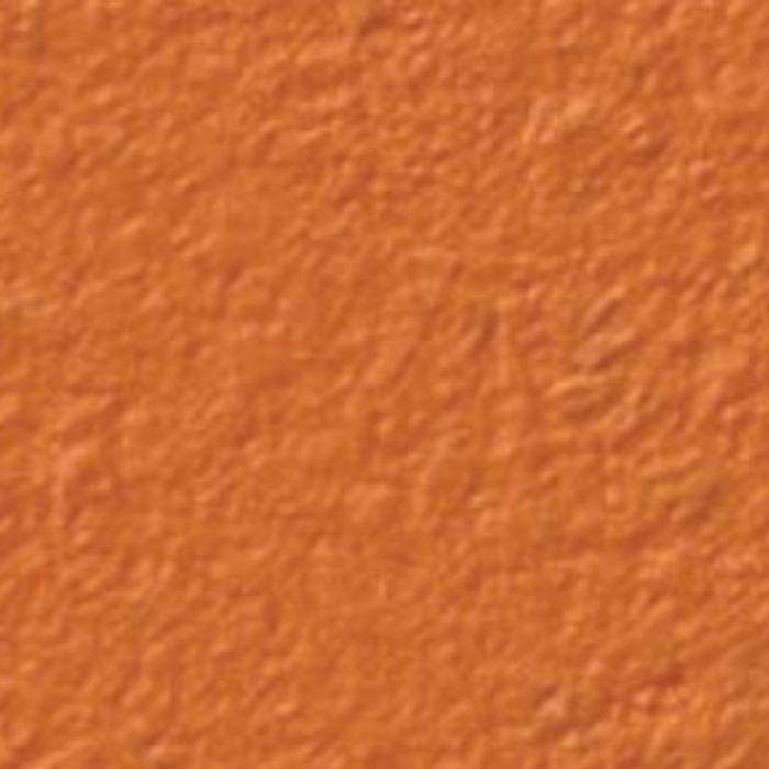 RF-3316(旧品番 : RF-8637) フレッシュ 「幼児の城」コラボレーションカラー 抗菌・汚れ防止 スーパーハード 機能性壁紙 不燃