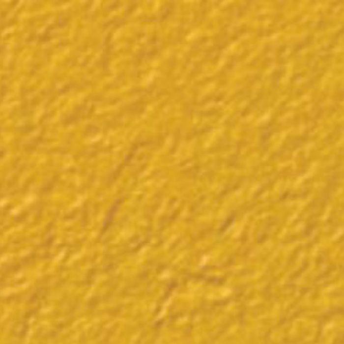 RF-3319(旧品番 : RF-8642) フレッシュ 「幼児の城」コラボレーションカラー 抗菌・汚れ防止 スーパーハード 機能性壁紙 不燃