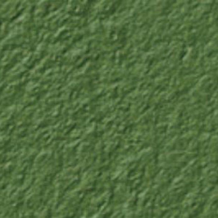 RF-3326(旧品番 : RF-8647) フレッシュ 「幼児の城」コラボレーションカラー 抗菌・汚れ防止 スーパーハード 機能性壁紙 不燃